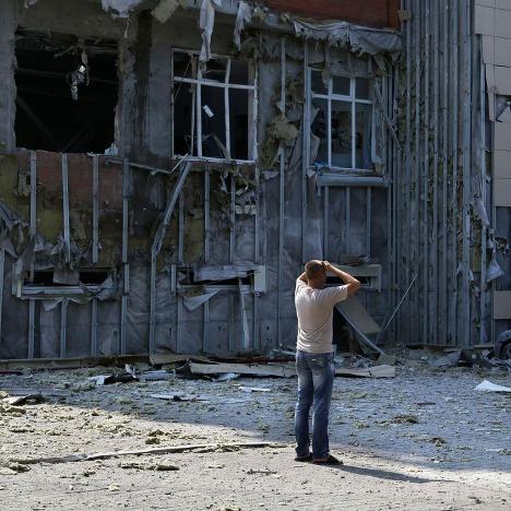 Ucraina bombe
