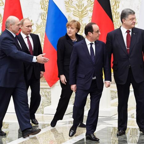 Vertice Minsk
