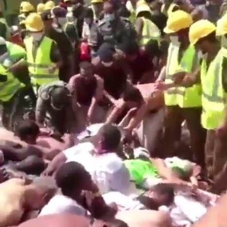 mecca strage
