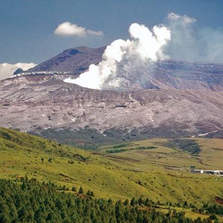 vulcano aso giappone