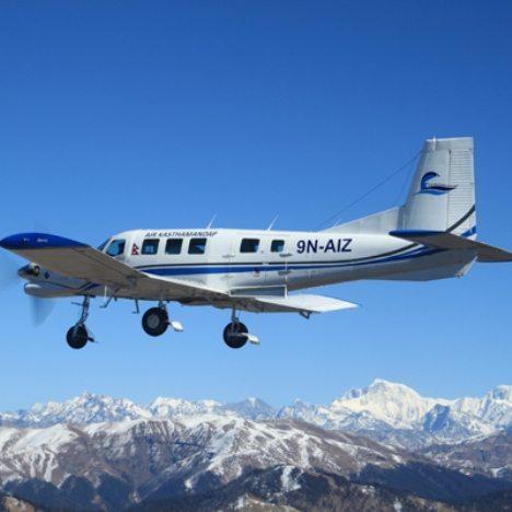 air-kasthamandap aereo