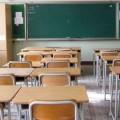 scuola- aula