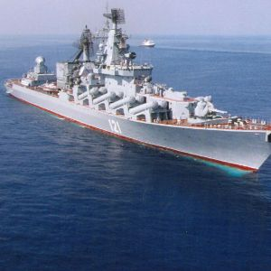 nave russia