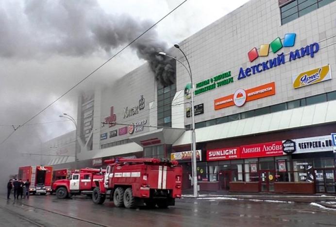 siberia incendio