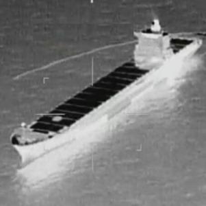 corsica nave