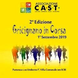gricignano corsa cast 2019 2