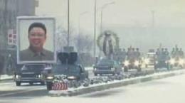 Kim Funerali