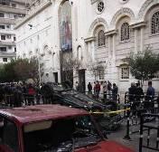 Attentato Copti Capodanno11