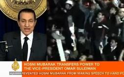 Mubarak Discorsotv10feb11
