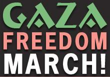 Gaza Freedom March (Unimondo.org)