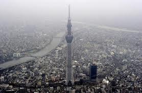 Tokyo Torre