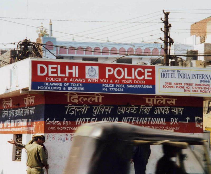 Delhipolice1782e