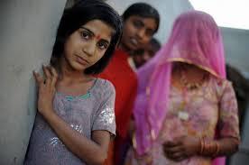India Bambina