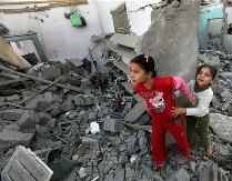 Gaza Bambini