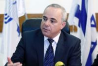 Steinitz Yuval