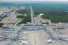 Aeroporto Mosca