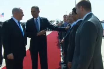 Obama Israele