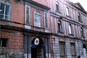 Scuola Media Giannone
