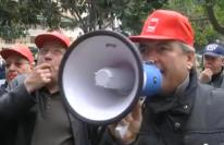 Dipendenti Protesta