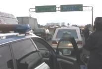 Donna Morta Autostrada