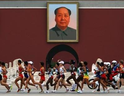 Maratona Mao