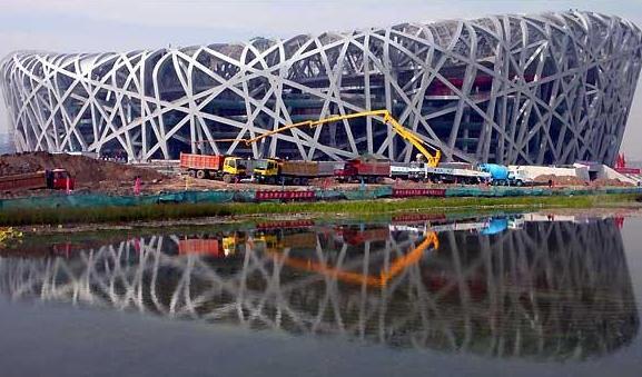 Pechino Stadio