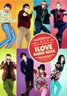 I Love Radio Rock